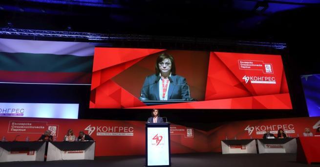 """Парламентарната група на """"БСП за България"""" e направила промени в"""