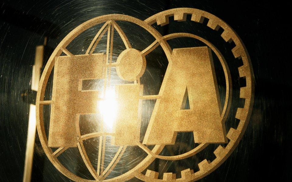 Международната федерация по автомобилизъм (ФИА) взе решение да отложи за