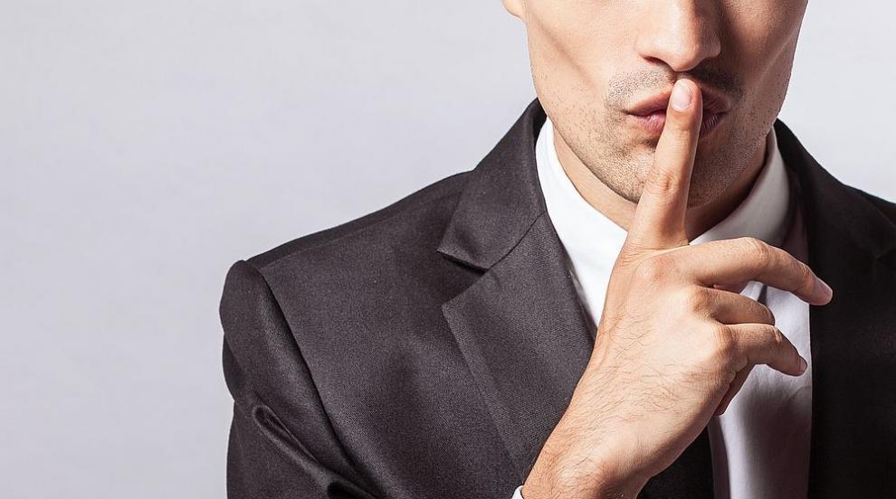 Шест от най-добре пазените бизнес тайни в света (ВИДЕО)