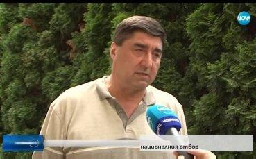 Кьосев: Видяха се слабостите на отделни състезатили, които не трябва да са в националния