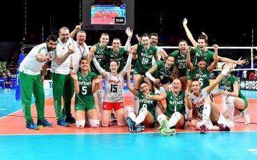 Престижна победа на България над световния шампион Сърбия