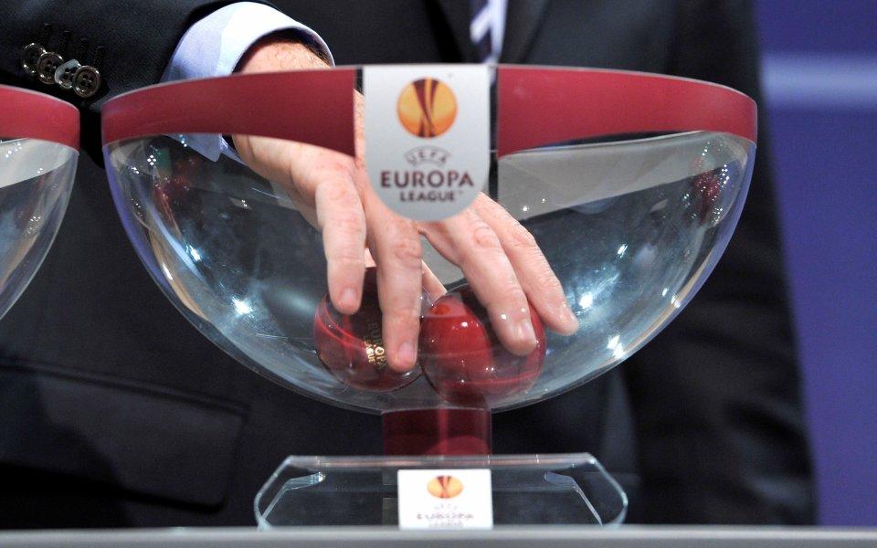 Пълен жребий за първия квалификационен кръг на Лига Европа: Малмьо
