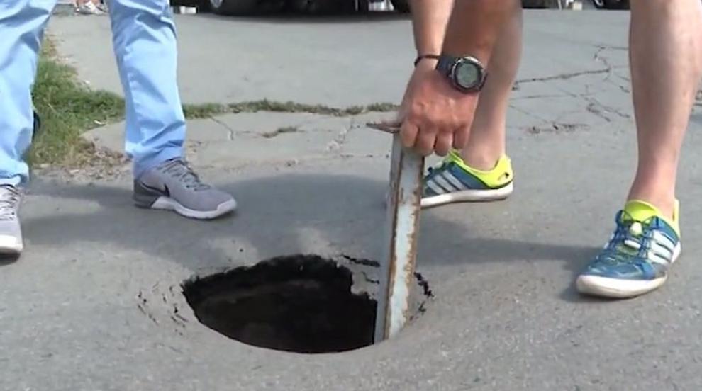 3-метрова дупка зее в столичен квартал (ВИДЕО)