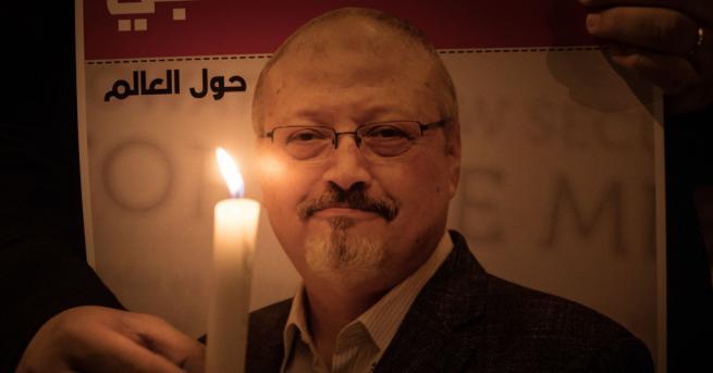 Официалното саудитско разследване на убийството на журналиста Джамал Хашоги от