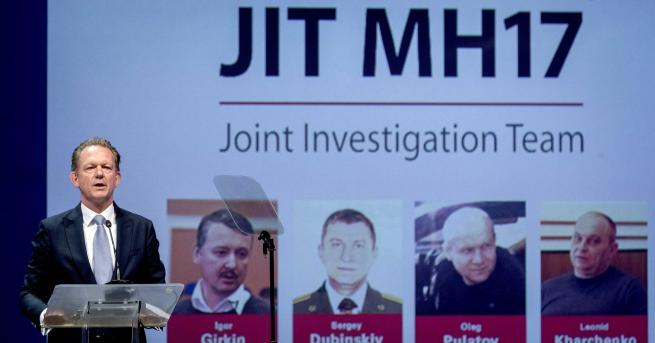 Свят Четирима заподозрени за свалянето на полет MH17 Разследването, водено