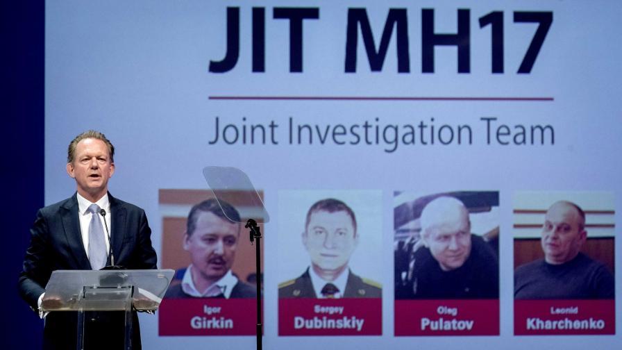 Заподозрените за свалянето на полет MH17