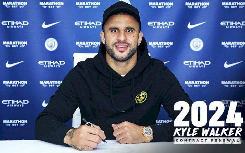 Английският Манчестър Сити обяви официално, че защитникът Кайл Уокър е