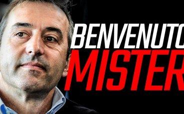 Официално: Милан назначи Марко Джампаоло