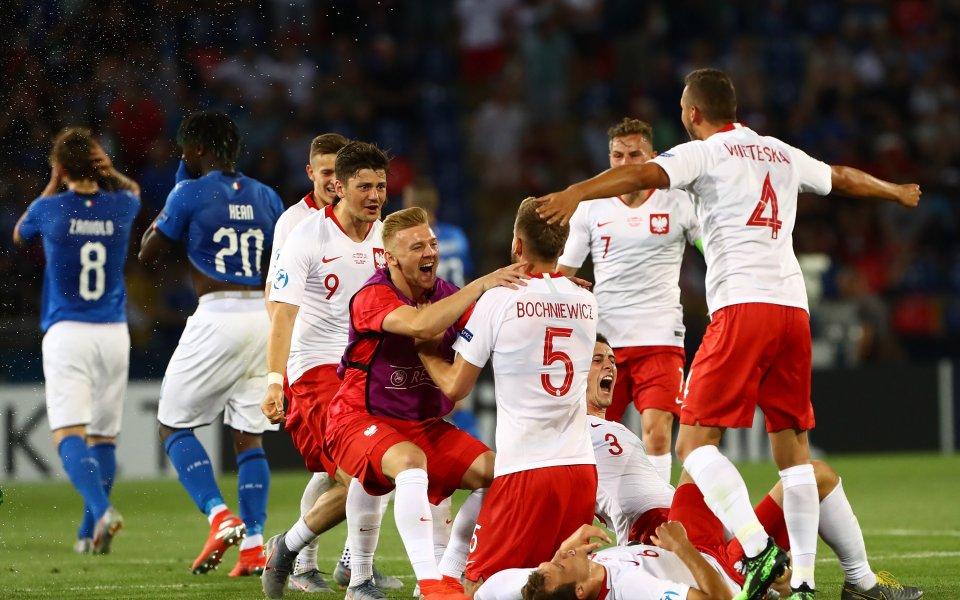 Домакините от Италия допуснаха загуба с 0:1 от Полша в