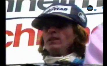Да очакваме ли скоро френски пилот и тим сред елита във Формула 1?