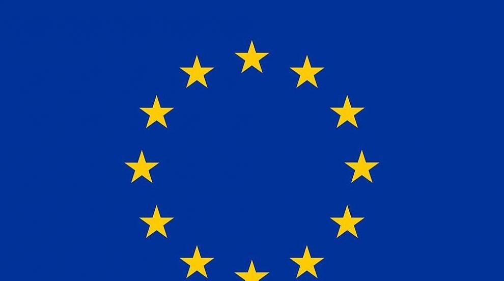 ЕС съди Великобритания заради отказа да предложи кандидат за еврокомисар