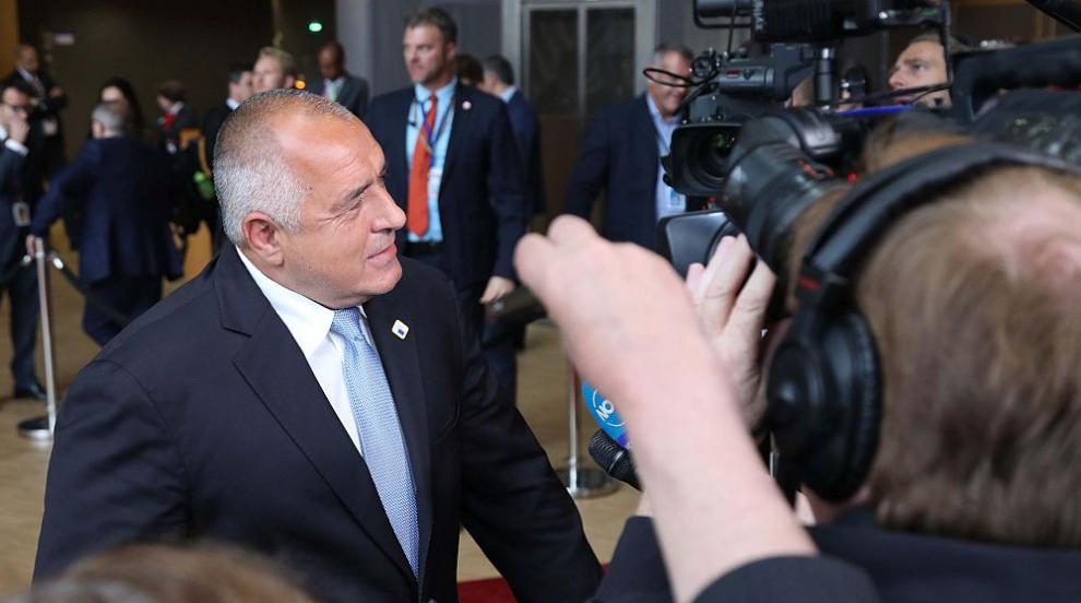 Борисов: България се ангажира да играе водеща роля в пазара на газ