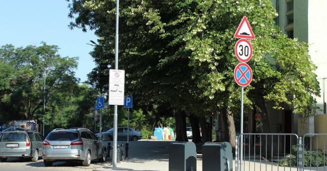 Протест и пътна блока на околовръстния път на Пловдив. Жители