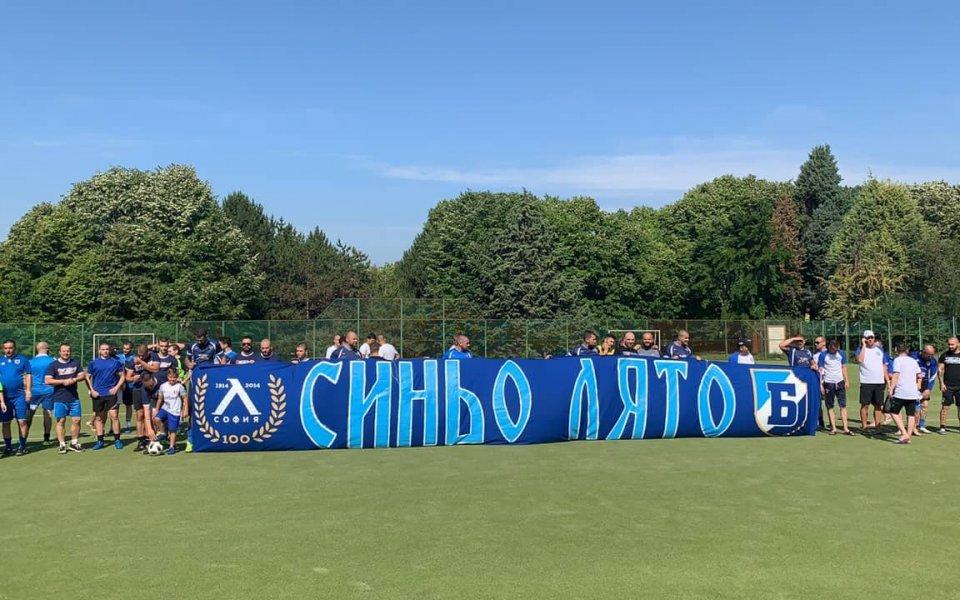 Над 400 гости на левскарския турнир