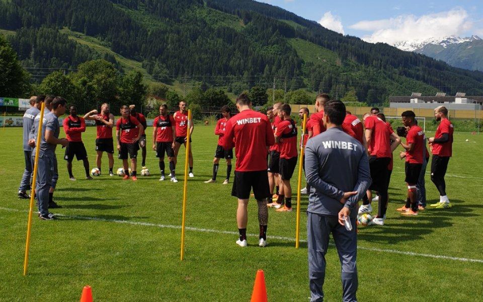 ЦСКА тренира с настроение в Австрия