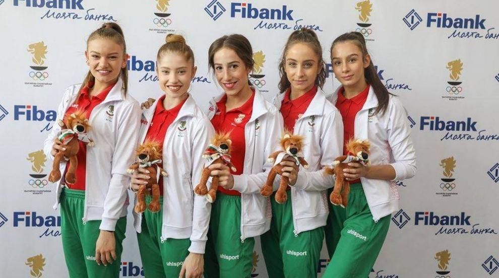 Ансамбълът по художествена гимнастика със сребро на Европейските игри