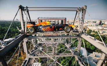 Ферстапен и Гасли закараха състезателния си автомобил на увеселителен парк