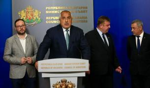 <p>Борисов за Цветанов: Все едно да питате БСП за Виденов</p>