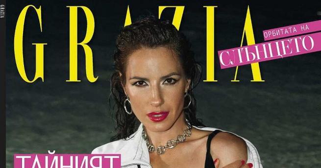 Списание GRAZIA, което е еталон за мода и стил и