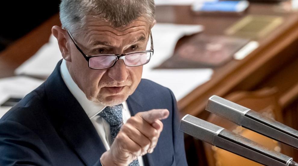 Приключи разследването срещу премиера на Чехия за конфликт на интереси