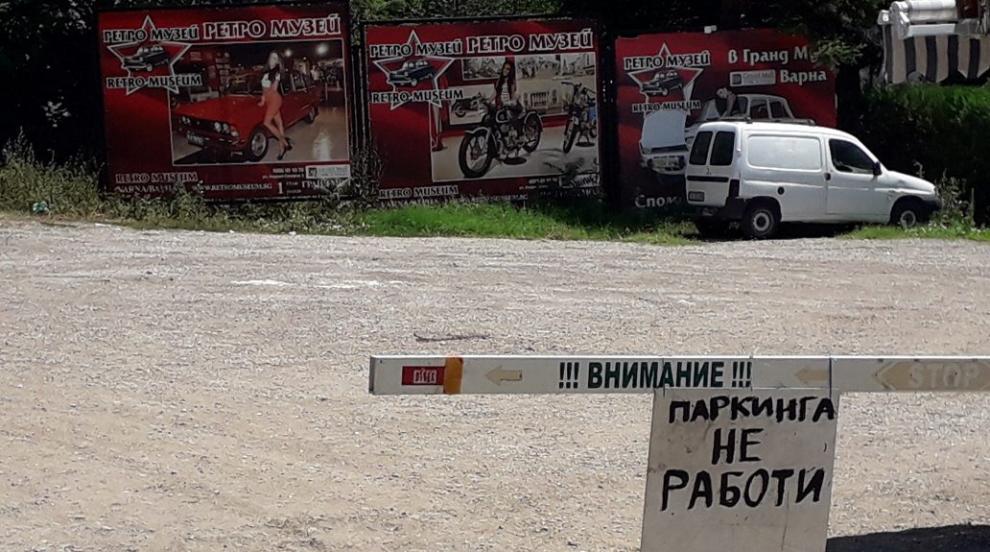 Румънски гражданин отива на съд, прегазил 4-годишно дете в Морската градина...