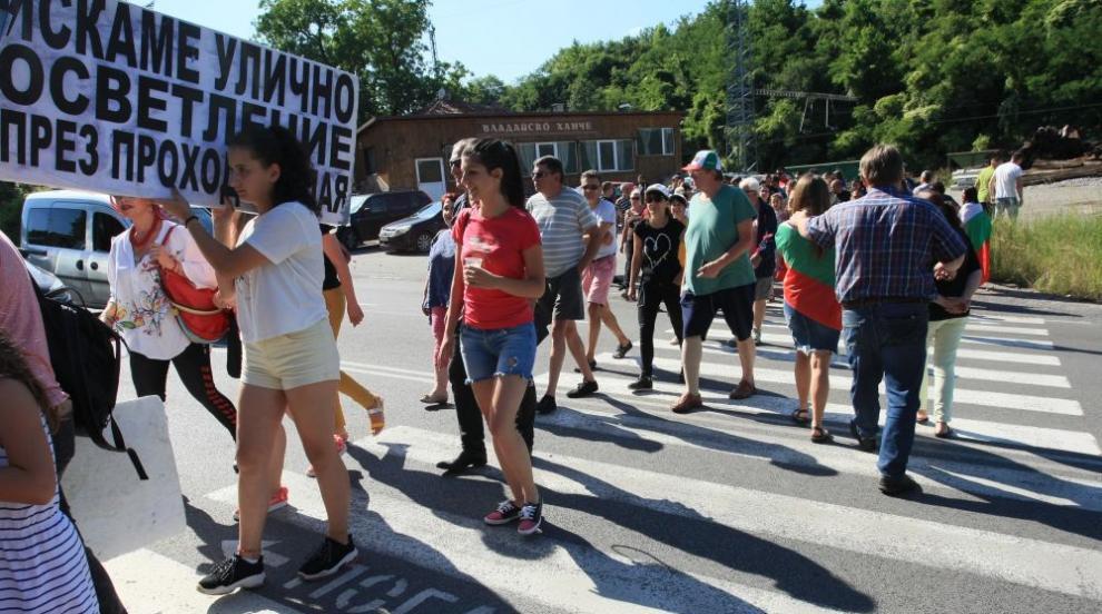 Протест блокира изхода на София през Владая