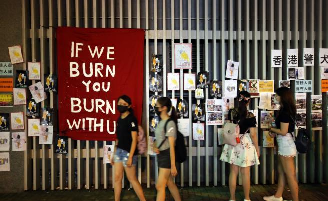 Ескалация в Хонконг: