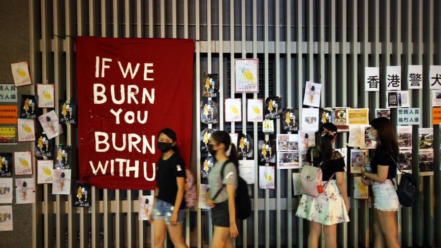 """Ескалация в Хонконг: """"Ако изгорим, вие изгаряте с нас"""""""