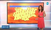 Прогноза за времето (02.07.2019 - обедна емисия)