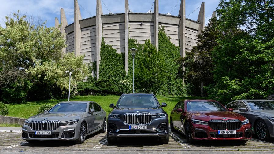 BMW Tour