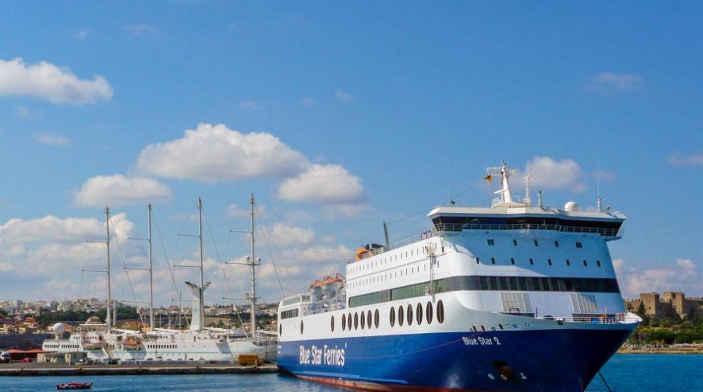 Стачка на морския транспорт в Гърция на 24 септември