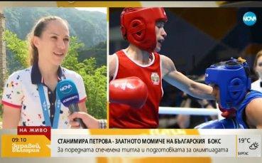 Златната Станимира Петрова готова за нови върхове