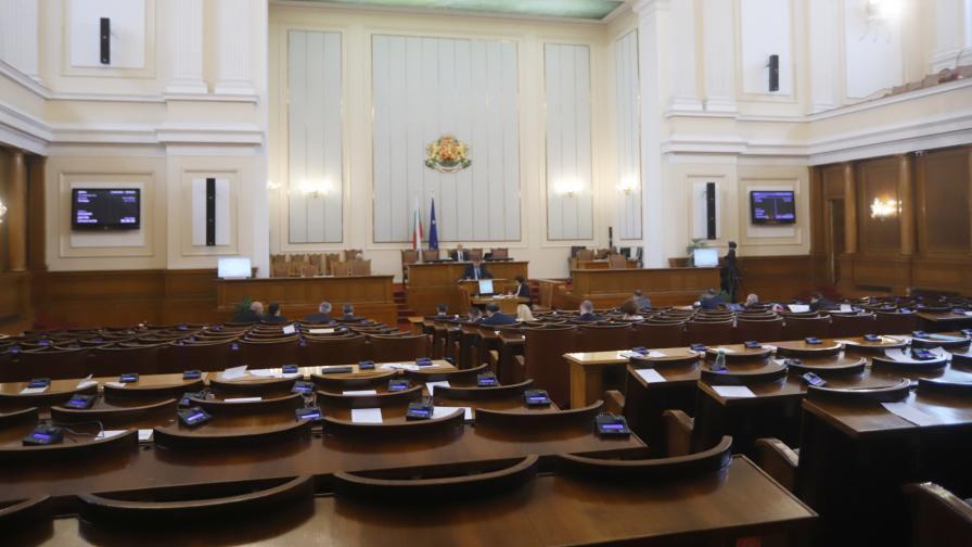 <p>Окончателно: Парламентът намали парите за партиите</p>