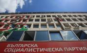 БСП ще избира пряко председател на 26 септември