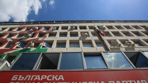Разследване: Евродепутати на БСП точат европари през заплати на сътрудници в ЕП