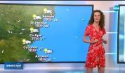 Прогноза за времето (05.07.2019 - централна емисия)