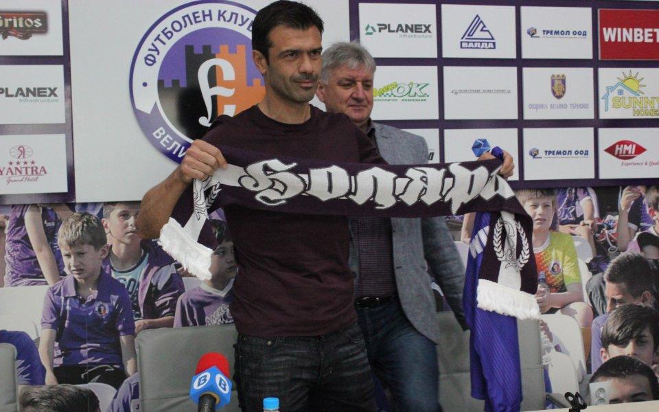 Росен Кирилов: Етър е готов за старта на Първа лига