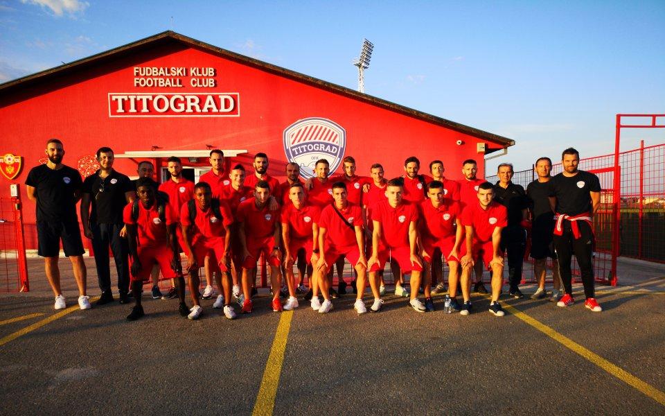 Треньорът на Титоград: Няма причина да се страхуваме от ЦСКА