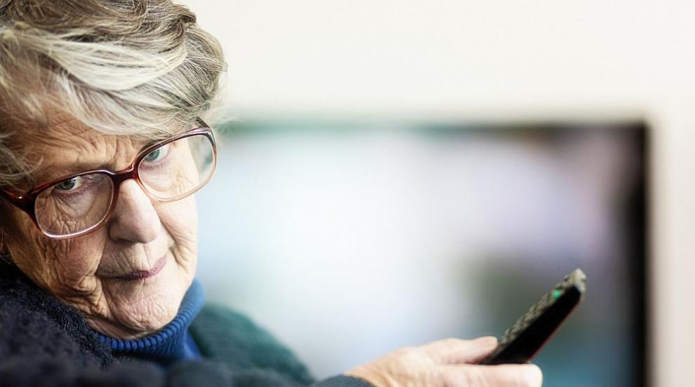В БЧК дискутират иновативните решения в грижите за възрастни хора