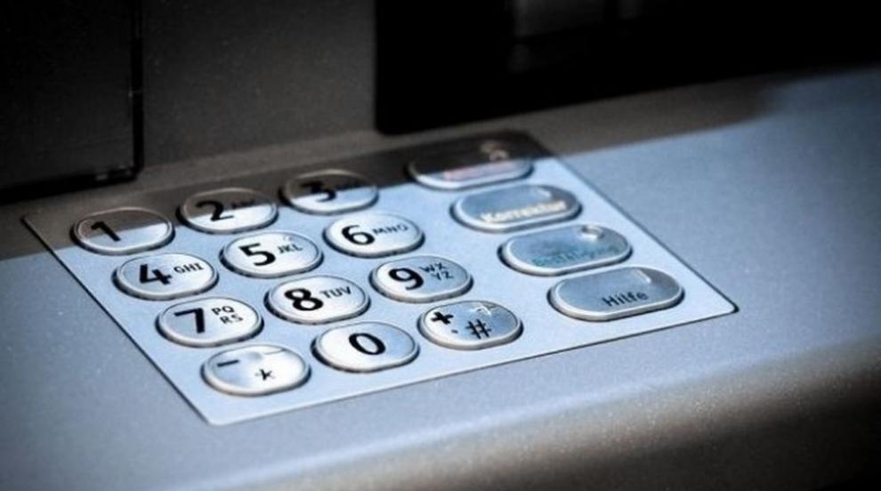 """""""Щедър"""" банкомат в центъра на Разград раздал хиляди..."""