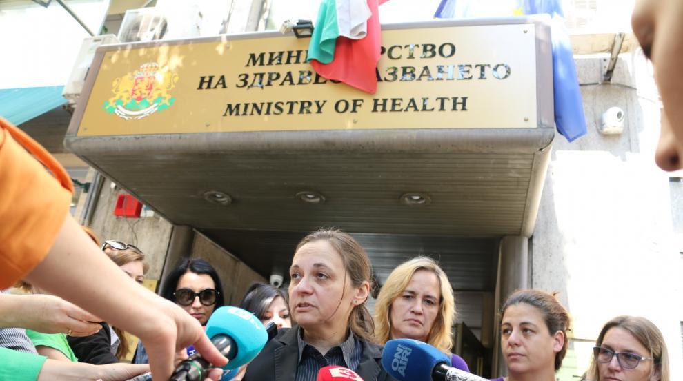 Протест на родители на онкоболни деца заради процедури за лекарства