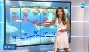 Прогноза за времето (11.07.2019 - централна емисия)