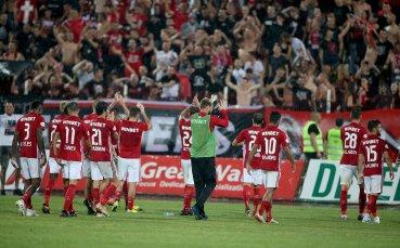 Сериозен проблем за феновете на ЦСКА, пътуването до Хърватия пропадна