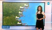 Прогноза за времето (14.07.2019 - централна емисия)