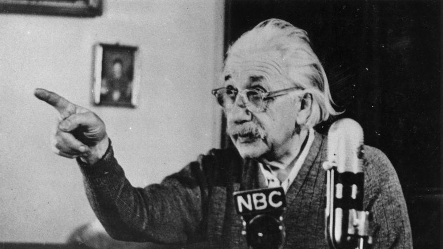 <p>Планират да удостоят<strong> съпругата на Айнщайн</strong> с посмъртна награда</p>