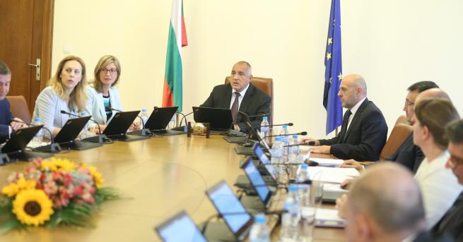 С актуализация на Закона за държавния бюджет на Република България