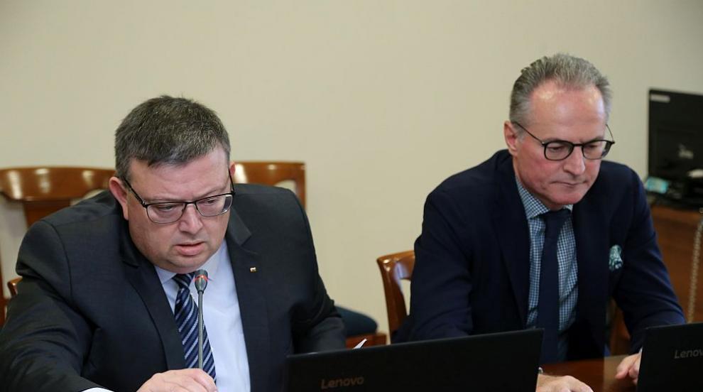 Започна конкурсът за избор на нов главен прокурор (СНИМКИ)