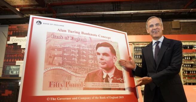 Ликът на Алън Тюринг ще бъде изобразен на новата банкнота