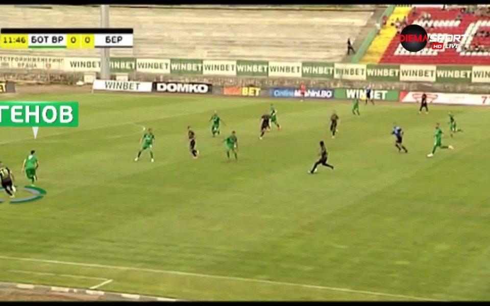 Берое стартира сезон 2019/2020 в efbet Лига с хубава победа