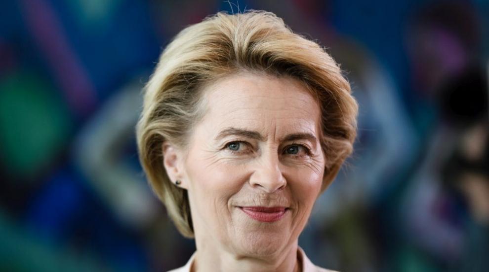Великобритания трябва да предложи нов еврокомисар до края на деня